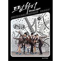 [Ost.Dream High]Kim Soo Hyun - Dreaming.mp3