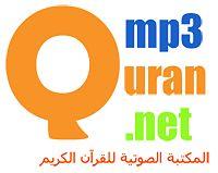 002 سورة البقرة - الشيخ مشاري العفاسي - جودة عالية.mp3