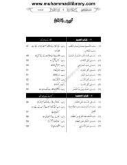 sunan darmi  vol 2.pdf