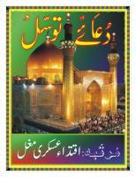 DuA Tawassul UrduC by IQTADA.pdf