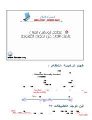 C.A.S.pdf