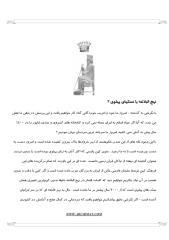 Pahlavi.pdf
