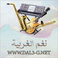 magd_algdaany_-_klyny_dmat_baywnk.mp3
