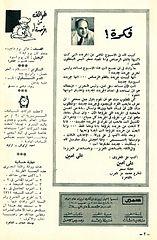 samir 0293 - 19.11.1961.cbr