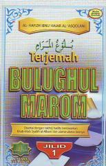bulughul maram 1 (ed. indonesia).pdf