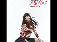 Suzy (miss a) - Only Hope (Dream High OST).mp3