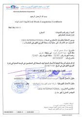 598-13 KAHRAMAA Civil Work Completion Certificate.pdf